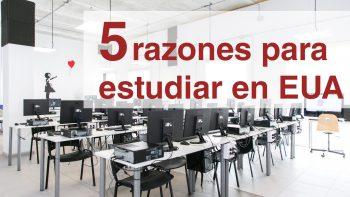 Enlace permanente a:La Escuela Universitaria ADEMA, ejemplo de innovación tecnológica y académica con un itinerario educativo de éxito